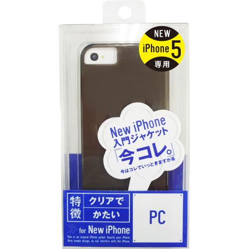 iPhone5用PCジャケット
